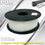 China 3D Printer POM Filament Black and White 1.75 3.0mm High strength POM filament wholesale