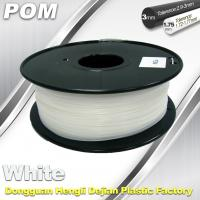 China 3D Printer POM Filament Black and White 1.75 3.0mm High strength POM filament wholesale