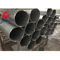 China Double Arc Welding Mechanical Structural Steel Pipe GB/T12770 022Cr19Ni10 on sale