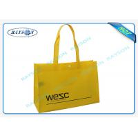 Quality Mult - Color PP Non Woven Shopping Bag Environmental Friendly for sale