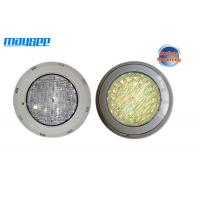 China Professional Remote Control Surface Mounted LED Pool Light 25w With ROHS wholesale