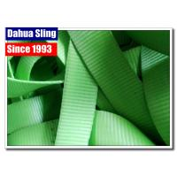 China Waterproof Sewing Polyester Webbing For Webbing Ratchet Straps Multifunctional wholesale