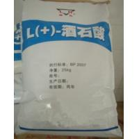China L(+)-Tartaric Acid Food Additives Ingredients 99.7% Min Cas 87-69-4 FCC BP VSP wholesale