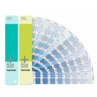 China 2014 Version PANTONE CMYK Coated & Uncoated Set Color Card wholesale