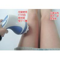 China Handheld Slimming and scrapping massager wholesale