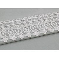 China Vintage White Floral Venice Lace Trim For Clothing / Wide Bridal Wedding Lace Fabric wholesale
