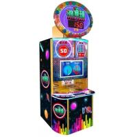 Buy cheap Balls Drop Redemption Game Machine Coin Operated Magic Super Ball Ticket Machine from wholesalers