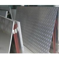 China decorative pattern aluminum sheet wholesale