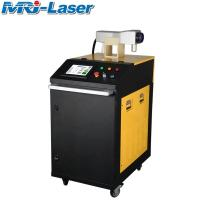 China High Speed 200W Fiber Laser Cleaning Machine For Building Material Shops wholesale