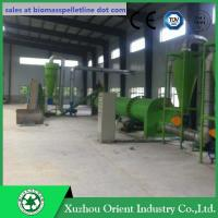 Quality Cotton Stalks Rotary Drum Drier/Sunflower Stalk Air Drier/Drier for sale