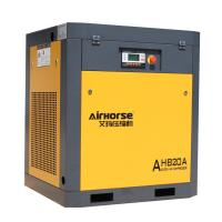 China Nice Quality Direct Driven 15KW 20HP AC Rotary Electric Screw Air Compressor 8bar, 10bar wholesale