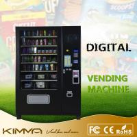 China Advertising Screen Adult Products Sex Toy Vending Machine Dispenser KVM-S770M12 on sale