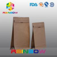 China 250g 500g 750g Coffee Bean Bag , CMYK Color Kraft Paper Bag With Valve wholesale