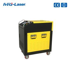 China Universal 120W 1064nm Laser Rust Removal Machine wholesale
