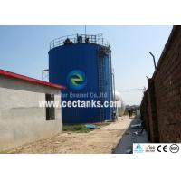 China Glass Fused To Steel Industrial Water Tanks For Water Purifying / Sea Water Treatment wholesale