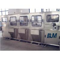 Buy cheap Fully automatic 5 gallon bottle washing-filling-capping drinking water production machine from wholesalers