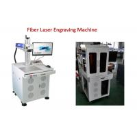 China Electronic Bar Code Fiber Laser Engraving Machine with 0 - 0.5mm Marking Depth wholesale