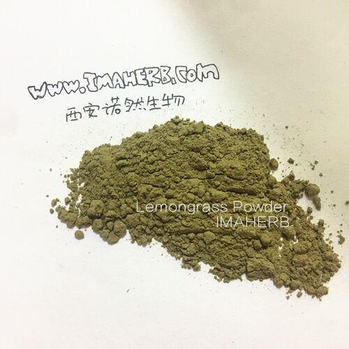 GMP Manufacture natural lemongrass powder