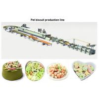 China Cat / Dog Biscuit Machine , Pet Food Manufacturing Equipment With Tunnel Oven wholesale