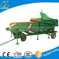 China Cleaning chickpea gravity separator/Almond sorting sieving machine on sale