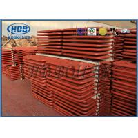 China Water Heat Carbon Steel Superheater And Reheater Energy Saving Heat Exchanger wholesale