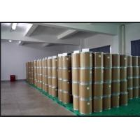 Quality Cas 25895-60-7 Agrochemical Intermediates Sodium cyanoborohydride 95%min for sale