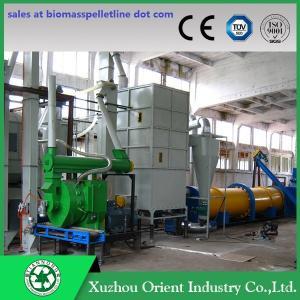 China Turn-key Biomass Wood Pellet Mill Plant/Organic Fertilizer Pellet Plant/Pellet Plant wholesale