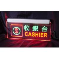 China High Quality Led Acrylic Signs For Checkout Use wholesale