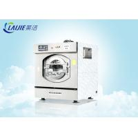 China Front Loading Heavy Duty Commercial Washing Machine For Hotel 15-100kg Capacity wholesale