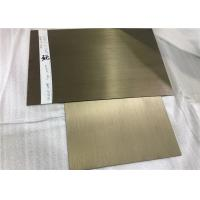 Buy cheap Anodized 5252 Aluminum Alloy Plate with Brushed finish For Decorative Parts from wholesalers
