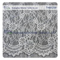 Buy cheap 1.45*3 Meters size nylon chantilly lace trim for fashion & wedding dress from wholesalers