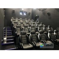 China Luxury Theme Park 5D Movie Theater With Motion And Vibration Effect Seats wholesale
