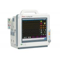 China Acuit Sign M5 Modular Patient Monitoring System With High Resolution Display wholesale