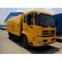 China Factory direct sale best price dongfeng 4*2 LHD diesel road sweeper truck, hot sale dongfeng street sweeping vehicle wholesale