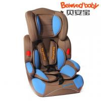 China Baby Car Seat & Group 1+2+3 on sale
