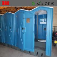 China Mobile plastic Portable Toilets China Low Cost Hotselling Mobile Portable Toilets wholesale