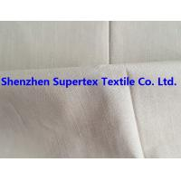 China 195GSM Slub Cotton Poplin Fabric Crosshatch 147CM For Garment wholesale