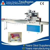 China multifunction packing machine biscuit packing machine automatic packing machine with CE certification wholesale