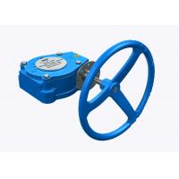 China Industrial Waterproof Butterfly Valve Gearbox Cast Iron Worm Gear Corrosion - Resistant wholesale