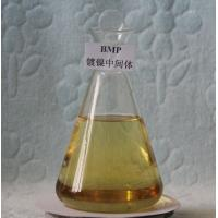 China Nickel plating intermediates Butynediol propoxylate (BMP) C7H12O3 wholesale
