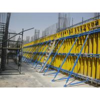 China Custom Concrete Wall Formwork Retaining Concrete Wall Form , Falsework Systems 55-60kg/m2 wholesale