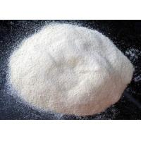 China 99% Purity Hydrocortisone 638-94-8 Pharmaceutical Raw Materials To Increase Blood Sugar wholesale