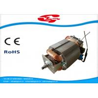 China High Efficient HC5440 Single Phase Universal Motor , Ac Universal Electric Motor wholesale