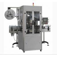 China High Speed Automatic Packing Control Machine , Pouch Packing Machine PLC Control wholesale