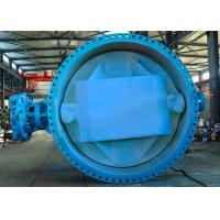 China AWWA DN3000 Blue High Performance Butterfly Valves , Medium Pressure Ductile Iron Butterfly Valve on sale