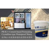 Quality Cement Based Waterproofing Slurry , Cementone Tanking Slurry for sale