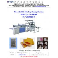 Quality Professional Bubble Wrap Manufacturing Machine / Air Bubble Wrap Machine for sale