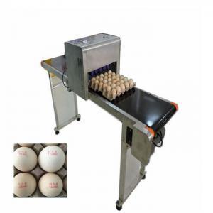 China 12V Automatic Batch Printing MachineSix Cartridge Can Print 1200,000 Eggs wholesale