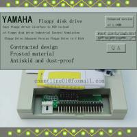 Buy cheap Industrial Control Simulation Floppy Drive Enhanced Version Floppy Drive to U from wholesalers