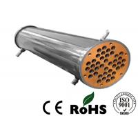 China SS316L Stainless Steel Condenser Heat Exchanger With Copper Nickel Alloy Tube Material wholesale